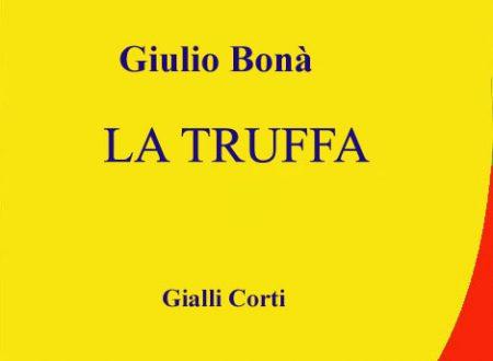 Gialli corti – La Truffa.